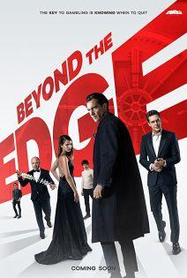 beyond reality - das casino der magier