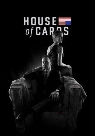 house of cards online deutsch