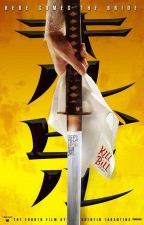 Kill Bill Vol 1 Stream
