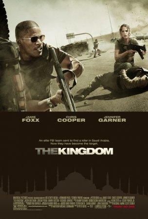 Operation Kingdom Imdb
