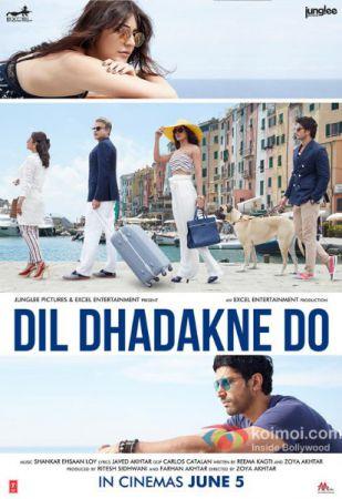 Dil Dhadakne Do Stream