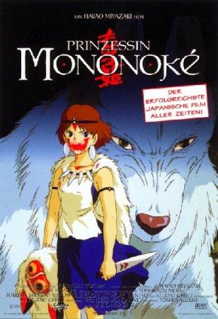 Prinzessin Mononoke Stream