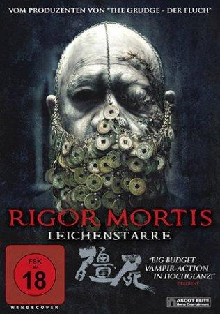 Rigor Mortis Stream