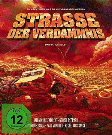 verdammnis film auf deutsch ansehen