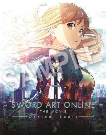 Sword Art Online The Movie Ordinal Scale Stream