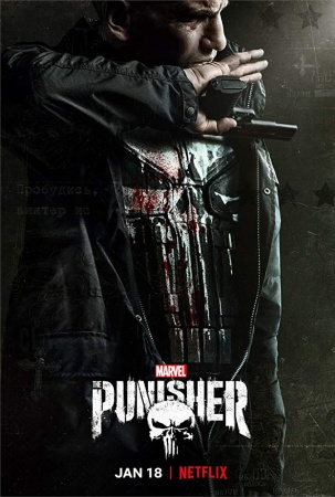 The Punisher S02E03