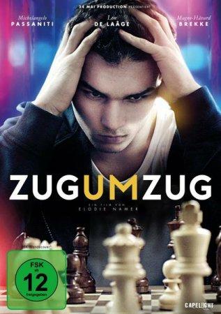 Zug Um Zug Online